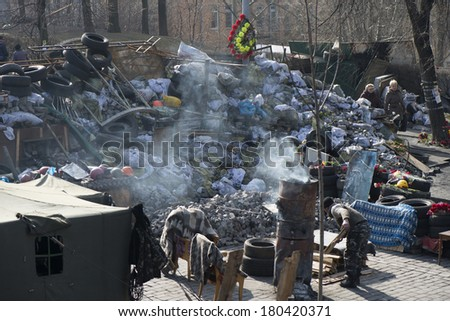 Barricades in Kiev at the mass unrest during the political crisis in Ukraine. Kiev, 07.03.2014 year