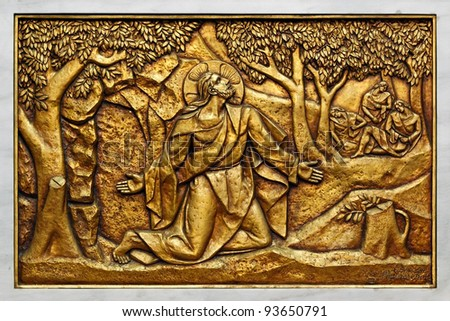 Bas-relief of the Basilica of Fatima representing one of the fourteen mysteries of the rosary (similar to the stations of the cross). This bas-relief depicts Jesus in the garden - stock photo