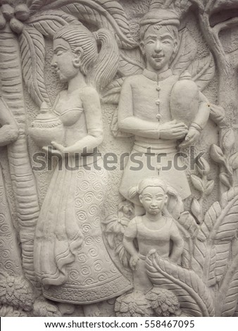 Bas-relief with the image of asian