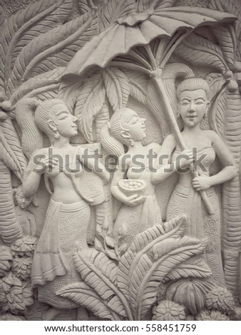 Bas-relief with the image of asian girl,Indonesain woman