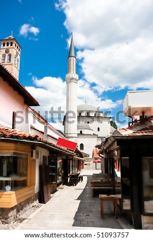 Bascarsija, street of Sarajevo , Bosnia and Hertzegovina - stock photo