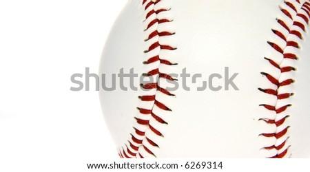 baseball close up - stock photo
