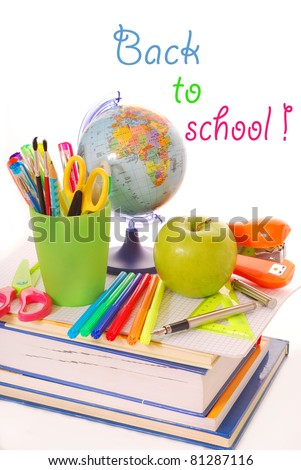 basic equipping the pupil for the beginning of the school year - stock photo