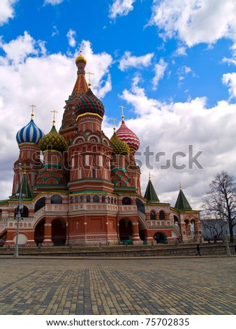 Basil the blessed cathedral, Moscow, Russia - stock photo