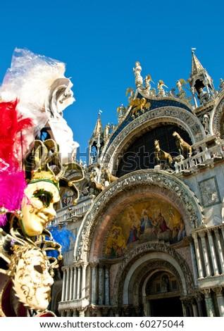 Basilica di San Marco entrance located at Venice, Italy - stock photo