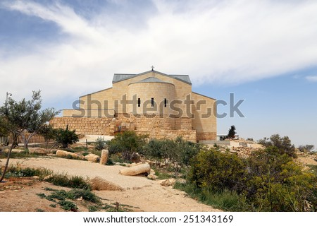 Basilica of Moses (Memorial of Moses), Mount Nebo, Jordan  - stock photo