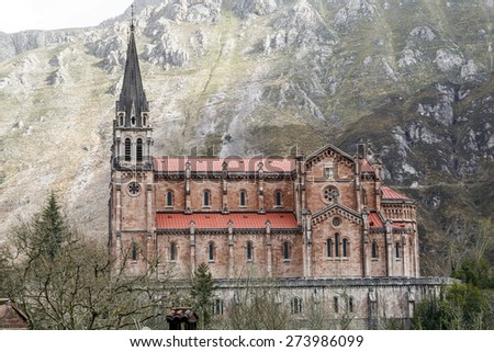 Basilica of Our Lady of Battles, Covadonga, Asturias, Spain.  - stock photo