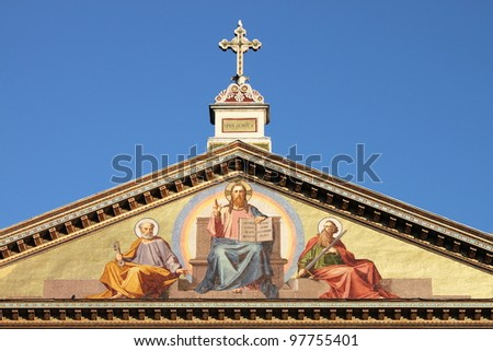 Basilica of Saint Paul outside the walls in Rome, Italy - stock photo