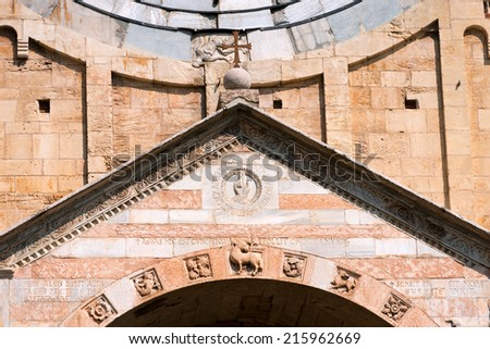 Basilica of San Zeno Verona - Italy / Detail of ancient porch of the Basilica of San Zeno (X-XI century) in Verona Italy. Is considered one of the masterpieces of Romanesque architecture in Italy - stock photo