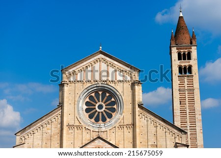 Basilica of San Zeno Verona - Italy / Facade and bell tower of the Basilica of San Zeno (X-XI century) in Verona Italy. Is considered one of the masterpieces of Romanesque architecture in Italy - stock photo