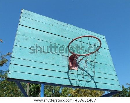 Basket for streetball