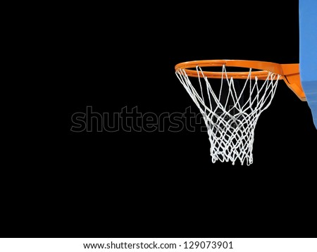 Basket on black background - stock photo