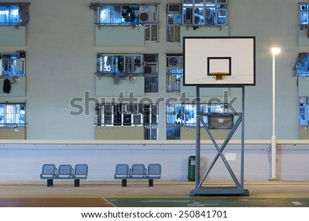 Basketball Court in public estate in Hong Kong - stock photo