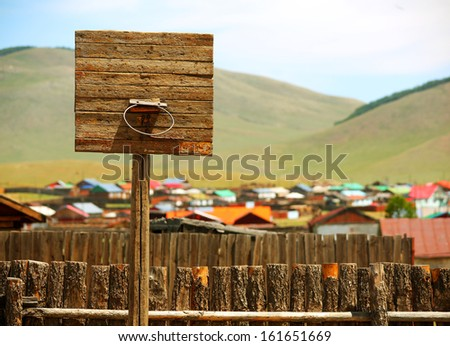 Basketball ground next to yurt, Mongolia - stock photo