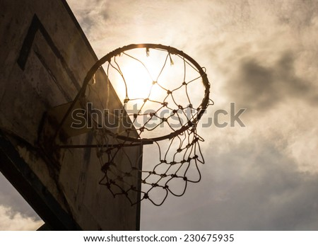 Basketball hoop in the public arena - stock photo