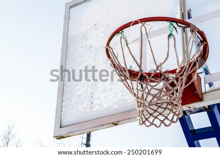 basketball Hoop with backboard sports stadium