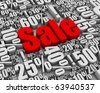 Batch of sale related 3D words. Part of a series. - stock photo