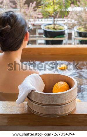 Bath Bucket Fruits Yuzu During Traditional Stock Photo (Royalty Free ...