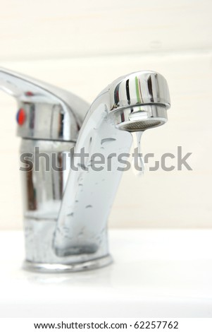 bathroom faucet - stock photo