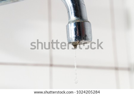 Bathroom Faucet No Water Kitchen Faucet Stock Photo 1024205284 ...