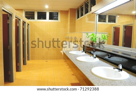 Bathroom in the office - stock photo