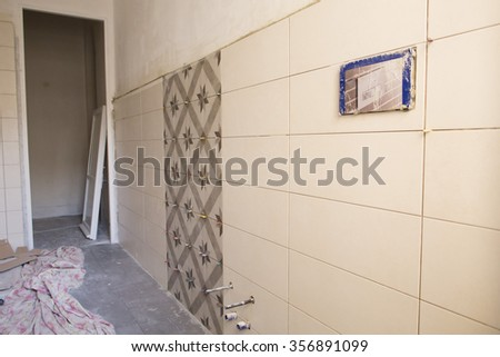 bathroom renovation   - stock photo