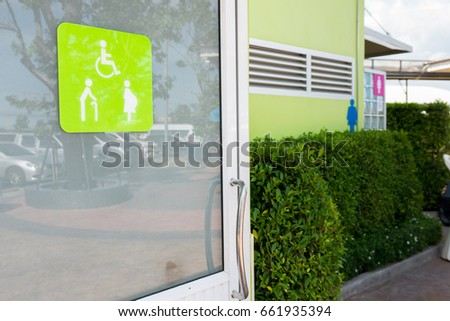 Bathroom Signs People Disabilities Elderly Pregnant Stock Photo