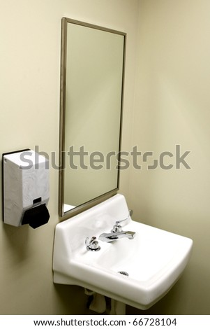 Bathroom sink - stock photo