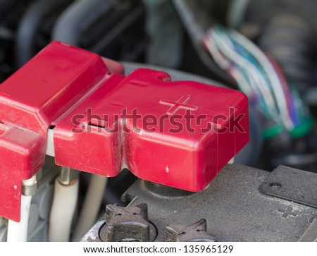 Battery car terminal - stock photo
