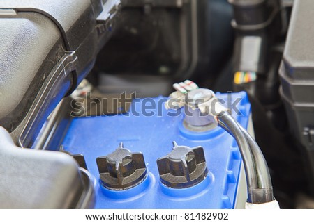 Battery, component of car engine - stock photo