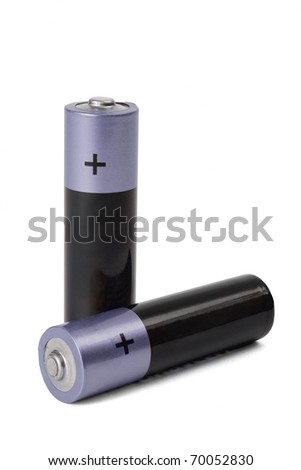 Battery - it is isolated on a white background - stock photo