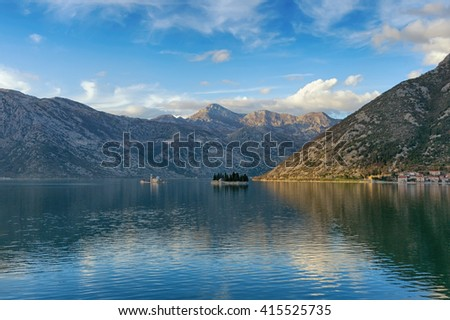 Bay of Kotor near Perast city. Island of Our Lady of The Rocks  and Island of Saint George. Montenegro - stock photo