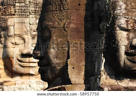 Bayon Temple At Angkor Wat - stock photo