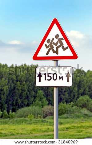 Be careful: children on summer vacation concept. School roadside warning sign. - stock photo