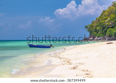 Beach in the Gulf of Thailand - stock photo