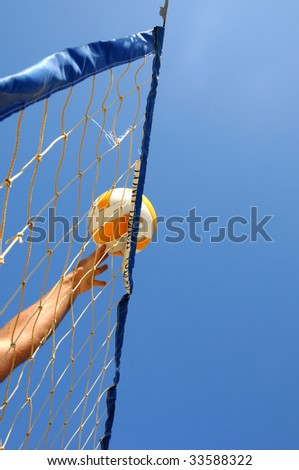 beach volley lob - stock photo