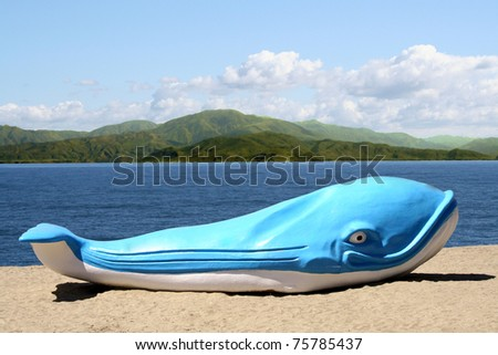 Beached Whale - stock photo