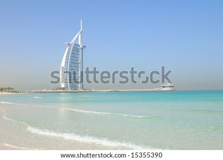 beachfront hotel - stock photo
