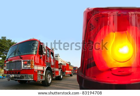 Beacon emergency light - stock photo