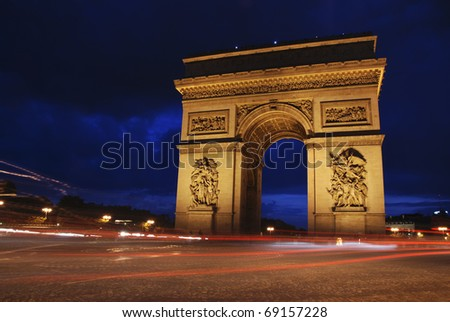 Beautiflully lit Triumph Arch at night. Paris, France.