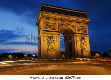 Beautifluly lit Triumph Arch at night. Paris, France. - stock photo