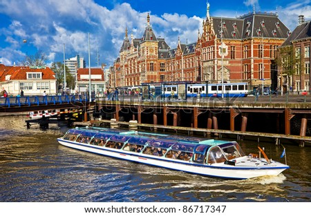 beautiful Amsterdam - canals in downtown - stock photo