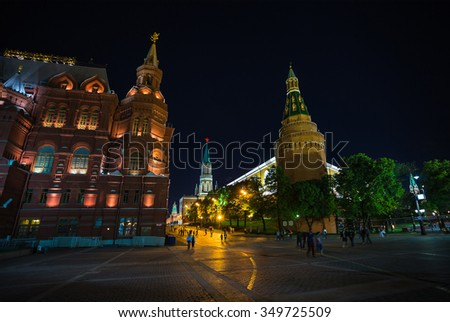 Beautiful and Famous Night view of Moscow near the Kremlin Palace - stock photo