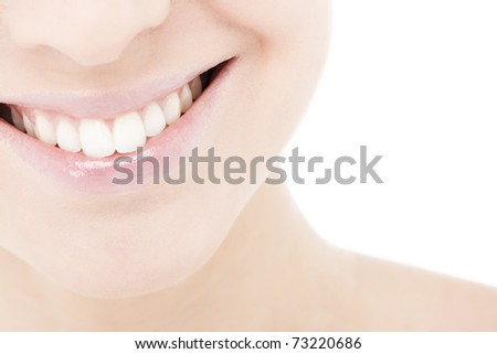 Beautiful and healthy woman smile, close-up - stock photo