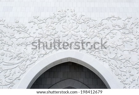 Beautiful arabesque detail of Sheikh Zayed Mosque, Abu Dhabi, United Arab Emirates  - stock photo