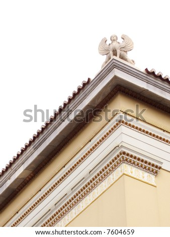 beautiful architecture - stock photo