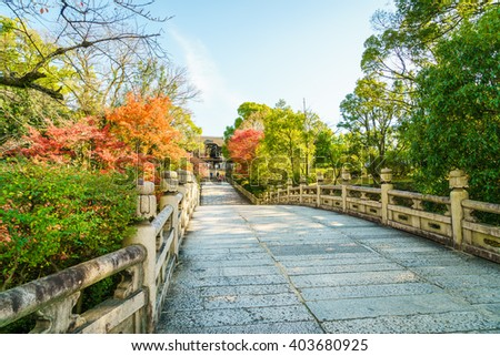Beautiful Architecture in Kiyomizu-dera Temple Kyoto, Japan - stock photo