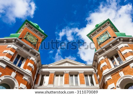 Beautiful architecture in the historic city of Bergen, Norway. - stock photo