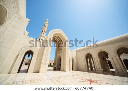 beautiful architecture inside Grand Mosque in Oman. arcs, tower. - stock photo