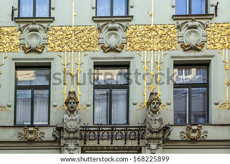 beautiful Art Nouveau building in the heart of Vienna, Austria